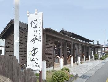 中野店 (350x268).jpg