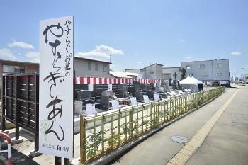川合新田店 (350x233).jpg