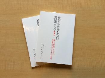 2016-09-24 14.59.18 (350x261).jpg