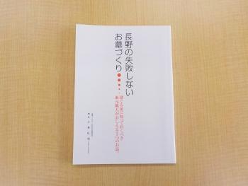 小冊子 (350x263).jpg