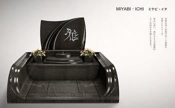 miyabi1_img_02.jpg