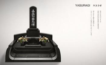 yasuragi_img_02.jpg
